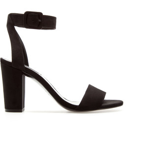 Ankle Strap Heeled Sandals | Daisyish Days